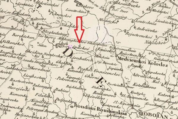 Спасское - 1812г
